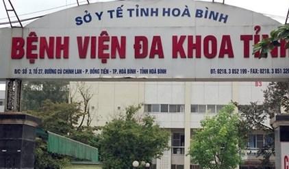 Bệnh viện đa khoa tình Hòa Bình